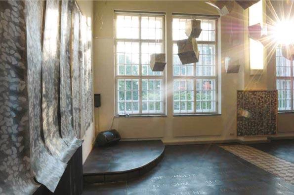 Die dritte Haut: das Haus | Birgit Bachmann © 2011